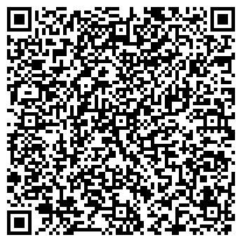 """QR-код с контактной информацией организации """"Лето"""""""