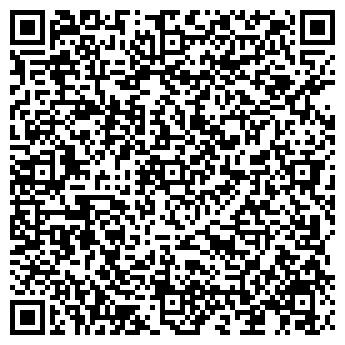 QR-код с контактной информацией организации ООО Бензомоторс