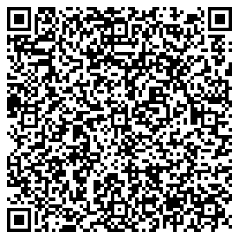 QR-код с контактной информацией организации ООО ХардСервис