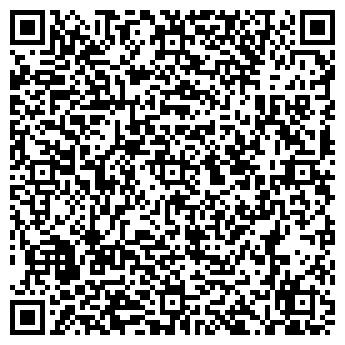 """QR-код с контактной информацией организации ООО """"Регласс"""""""