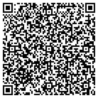 """QR-код с контактной информацией организации ООО НПО """"ЛТЦ"""""""