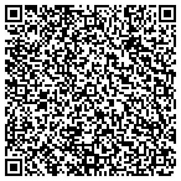 """QR-код с контактной информацией организации """"V records"""""""