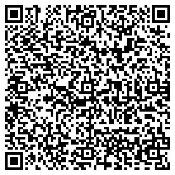"""QR-код с контактной информацией организации ООО Мгазин """"Хоу"""""""