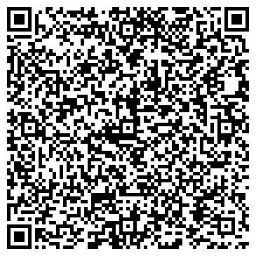 """QR-код с контактной информацией организации ООО """"Study-On"""""""