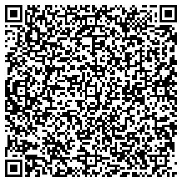 """QR-код с контактной информацией организации ТОО """"ТИТЭК ЕСКЕНЕ"""""""