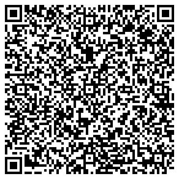 QR-код с контактной информацией организации ООО Валео-Росси