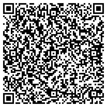 """QR-код с контактной информацией организации ООО """"Комсервис"""""""