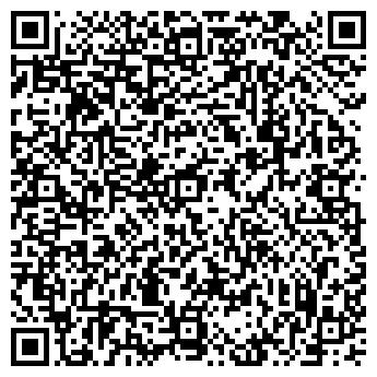 QR-код с контактной информацией организации ЭКСТРА-ЭКСТРА