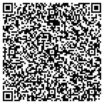 QR-код с контактной информацией организации Трудоустройство в Израиле