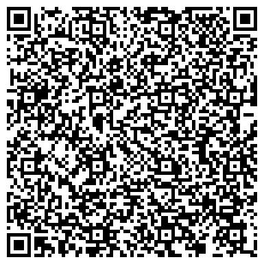 """QR-код с контактной информацией организации ЗАО Компания """"Камчадал"""""""