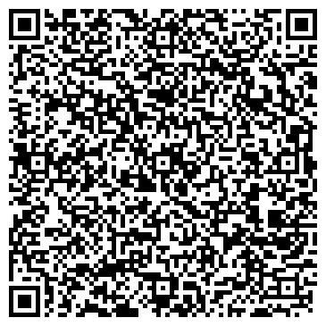 QR-код с контактной информацией организации ТОО СтройТелеком Сервис