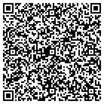 QR-код с контактной информацией организации ООО ТУССОН