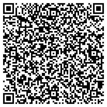 QR-код с контактной информацией организации ЭСТЕР