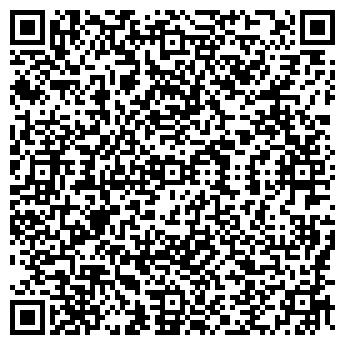 QR-код с контактной информацией организации ООО Онова Фундамет