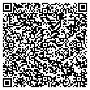 QR-код с контактной информацией организации ООО РЕМСТРОЙ-94
