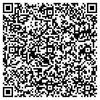 QR-код с контактной информацией организации ООО ВЕСТ