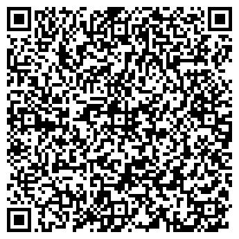 """QR-код с контактной информацией организации ООО СК """"АРМ СТРОЙ"""""""