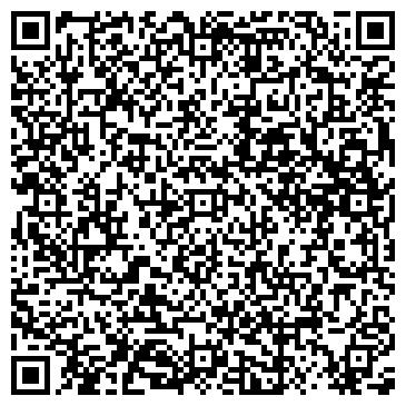 QR-код с контактной информацией организации ООО Реммерс