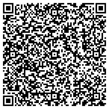 QR-код с контактной информацией организации Сервисный центр: Рестарт