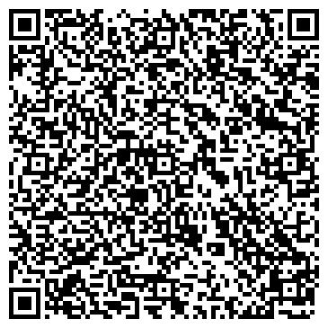"""QR-код с контактной информацией организации ООО """"ТриГласс"""""""