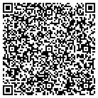"""QR-код с контактной информацией организации ООО ГК """"ИНТЕК"""""""