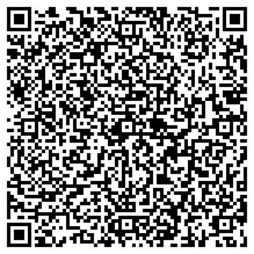 QR-код с контактной информацией организации ООО Рем Проект