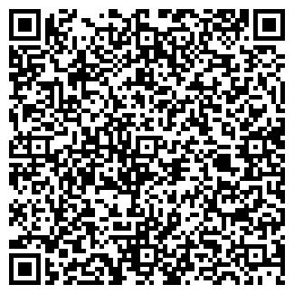 QR-код с контактной информацией организации FIJIE
