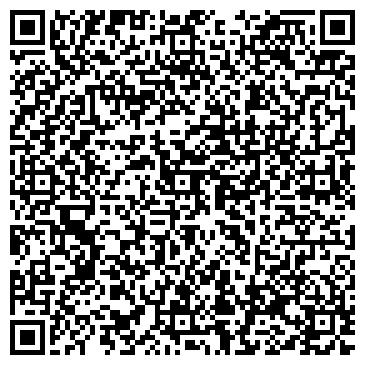 QR-код с контактной информацией организации ООО Сервисный центр Реал Связь