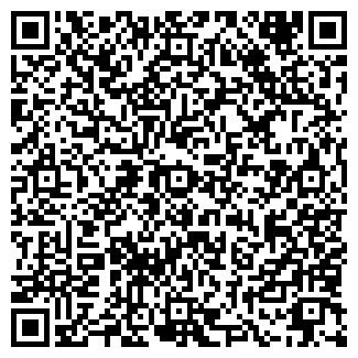 QR-код с контактной информацией организации GLANZ