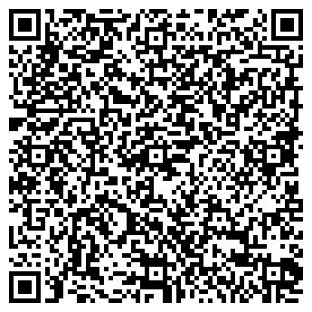 QR-код с контактной информацией организации LA ROCHELLE