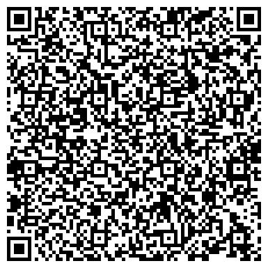 QR-код с контактной информацией организации ДЕТСКАЯ ГОРОДСКАЯ ПОЛИКЛИНИКА № 56