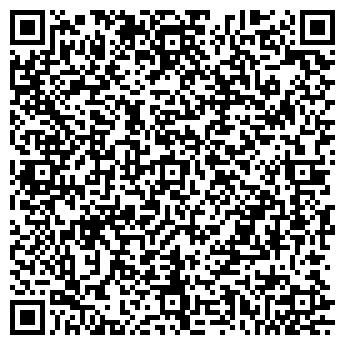 QR-код с контактной информацией организации ФАБЕР ЛЕКС