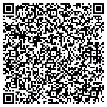 QR-код с контактной информацией организации ООО «Глобал Паркет»