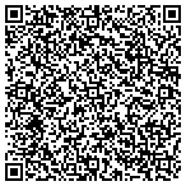 """QR-код с контактной информацией организации ООО """"ART-Restavration"""""""