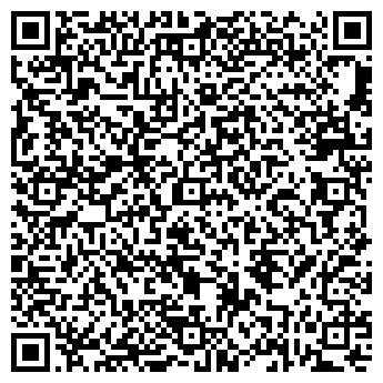"""QR-код с контактной информацией организации ИП АСЦ """"Видикон -Сервис"""""""