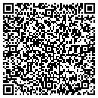 QR-код с контактной информацией организации АЛНА