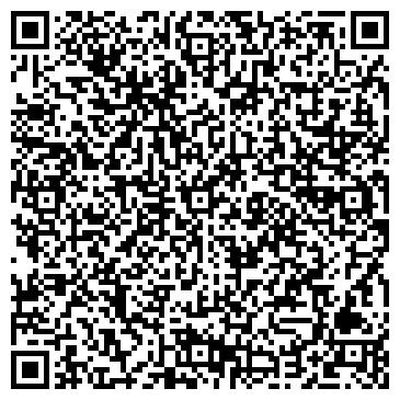 """QR-код с контактной информацией организации ООО Группа Компаний """"ИнтэрА"""" (""""ЮниСервис"""")"""