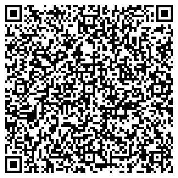 QR-код с контактной информацией организации ГО Клуб здоровья  КРИСТАЛЛ