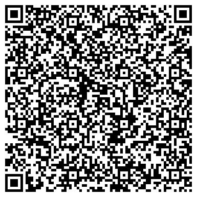 """QR-код с контактной информацией организации ОАО Профессиональная """"Компьютерная Помощь"""""""
