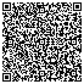 QR-код с контактной информацией организации ОсОО Easy Rent