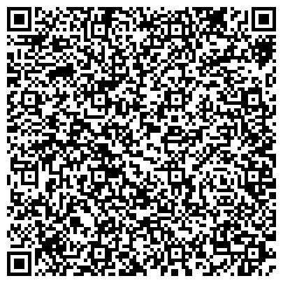 """QR-код с контактной информацией организации ООО Группа компаний """"Амрос"""" Строительная компания """"СпецСтройМонтаж"""""""