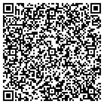 """QR-код с контактной информацией организации ООО """"Трейд"""" """"6 соток"""""""