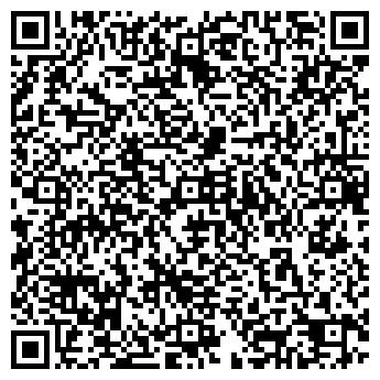 QR-код с контактной информацией организации ООО Металл СК