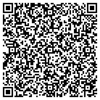 QR-код с контактной информацией организации ООО Дифман