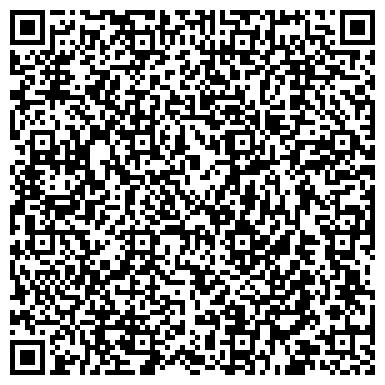 """QR-код с контактной информацией организации ООО Антикафе Let""""s Play Club"""