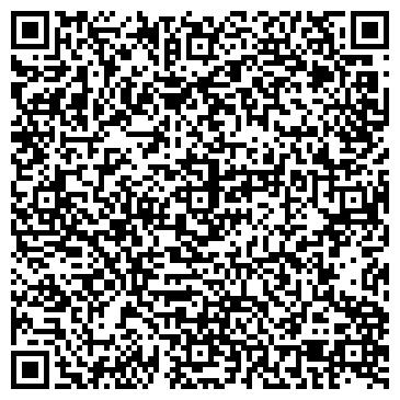 QR-код с контактной информацией организации ООО Социально-правовая служба