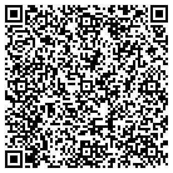 QR-код с контактной информацией организации ООО ЭКСПРЕСС