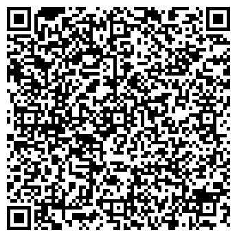 QR-код с контактной информацией организации ИНТЕРИНВЕСТ