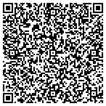 QR-код с контактной информацией организации ООО СТРОЙСНАБЛОГИСТИК