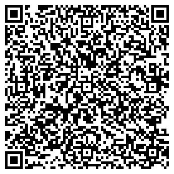 QR-код с контактной информацией организации ООО «Вектор Комплект»